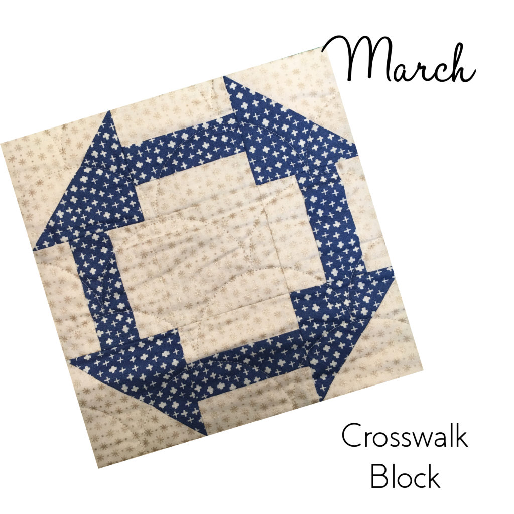 March Crosswalk Block ---Sew-Hometown